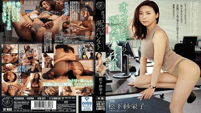 FHD Attackers ATID-327 Office Lady is Moist Pantyhose Matsushita Saeko