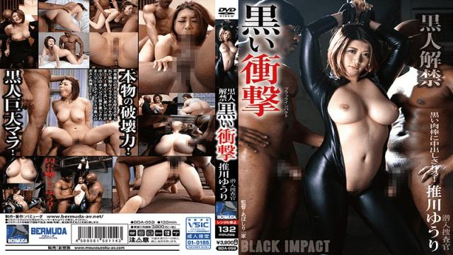 Bermuda/Musozoku BDA-059 Yuri Oshikawa Black Ban Ban Black Shock Infiltration Investigator Hiroshi Hikawa
