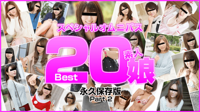 10musume 050218_01 The popular erotic scenes of ordinary amateur girls is delivery