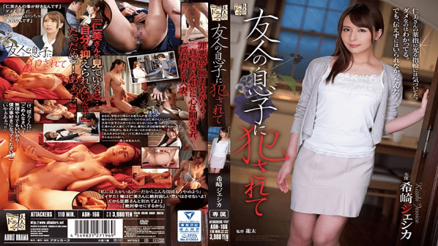 FHD Attackers ADN-166 Jessica Nakazaki Being Fucked By His Son