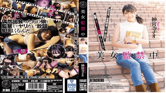 FHD Attackers ATID-299 Beauty Captivity Confinement Shinjinji Nao