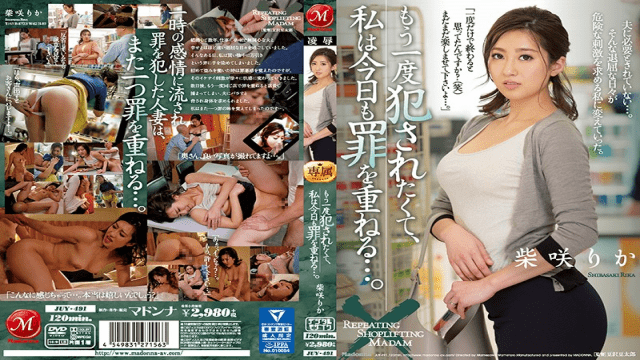 FHD Madonna JUY-491 Shibasaki I Want To Be Fucked Again I Will Sin Again Today
