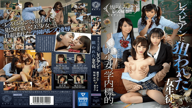 Bibian BBAN-178 Pretty Girl, Campus Target. Girl Students Targeted By Lesbians