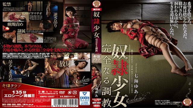 H.m.p HMPD-10057 Yua Nanami Slave Girl Full Exercise Training
