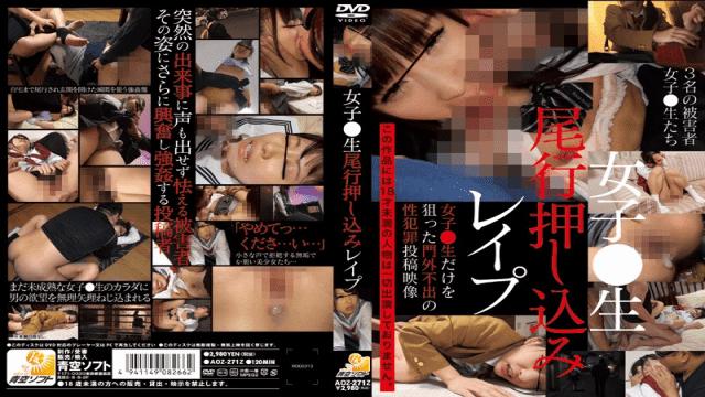 AozoraSoftware AOZ-271z Girls Raw Shoulder Compression Rape