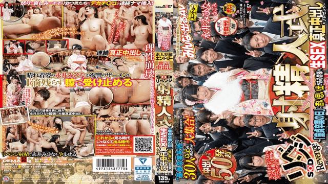 FHD SOD Create SDEN-027 Mihina Nagai SOD Revenge Ejaculation Ceremony To Everyone Who Has Bitter Memories In Virgin Graduation Day LIVE SEX Genuine Cum Inside Present