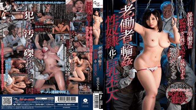 FHD GloryQuest GVG-681 Big Tits Widowed As A Sexual Slave Gangbanged By An Old Worker Mihiru Ai Flower