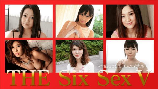 Caribbeancompr 051818_001 The six sex instinct bare! Six Women Women
