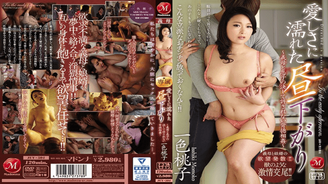 JUY-504 JUY-504 Isshiki Momoko Afternoon Wet In Love Mother-in-law And Son's Never Allowed Unfaithful Suicide