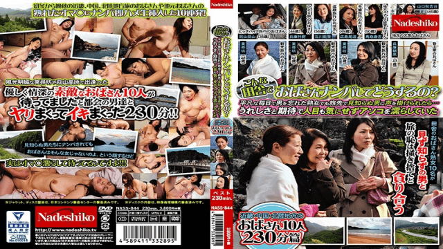 Nadeshiko NASS-844 What Are You Going To Do With Your Lady In Such A Country?
