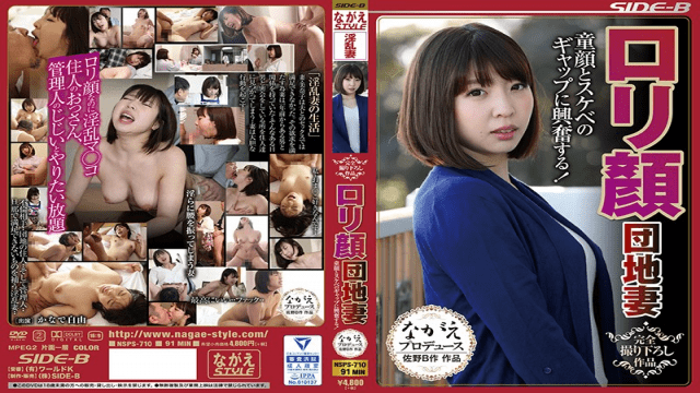 FHD NagaeStyle NSPS-710 I am Excited About The Gap Between A Girlfriend And A Scribe Kana And Freedom