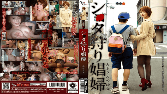 Glory Quest GVG-698 Shita Hunting Prostitute Mio Kimishima