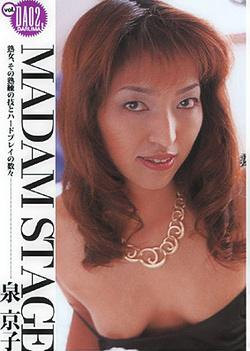 Kyoko Izumi