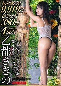 Hot Japanese milf does it always in POV