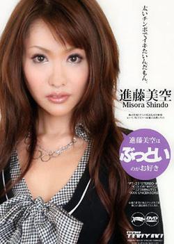 Misora Shindo Japanese gangbang queen gets creampied