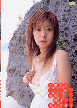 Aki Katase horny Asian milf in sex on the beach