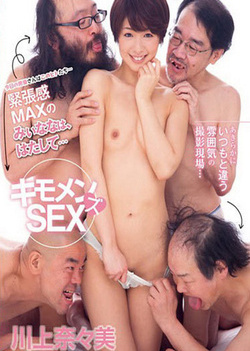 Nanami Kawakami naughty Asian babe in hot foursome