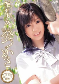 Tsukasa Aoi, comely Asian teen gives amateur handjob