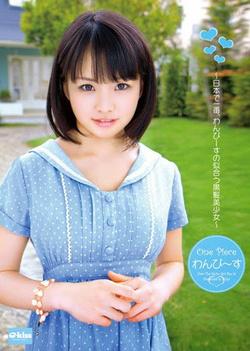 Kurumi Tachibana, brazen Asian teen enjoys stand fucking