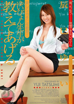 Sweet Yui Tatsumi turns on a lucky dude