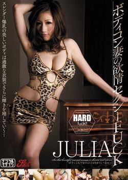 Julia enjoys having her twat rammed so good
