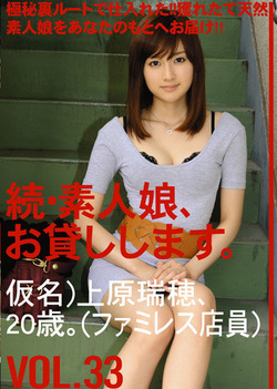 Steamy hot solo session featuring Mizuho Uehara