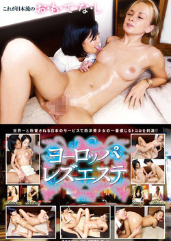 Steamy hot lesbian session with Kohaku Uta