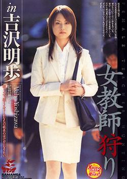 Horny Asian amateur, Akiho Yoshizawa gets hardcore hotel fucking