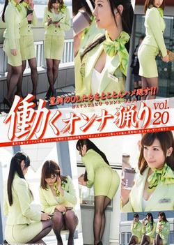 Naughty Asian stewardess, Seino Iroha in hot pov foursome