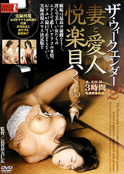 Naughty Japanese AV model is a horny housewife in solo sex scenes