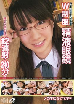 Enticing Japanese AV model gets her schoolgirl twat pounded