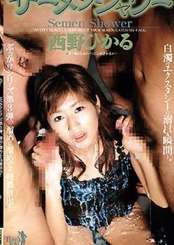 Hikaru Nishino, mature JP babe enjoys sex toys