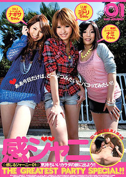 Asian babes, Nami, and sexy Midori in hardcore foursome fuckfest