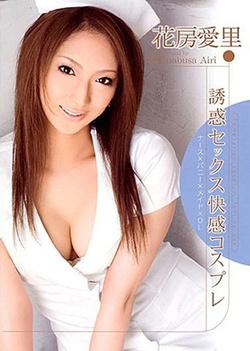 Naughty Asian nurse, Airi Hanabusa gives an incredible blowjob