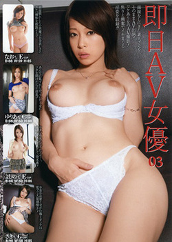Enticing Asian babe Nao Ayukawa enjoys shaved pussy getting pounded