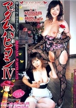 Hot Japanese AV model in solo masturbation scene