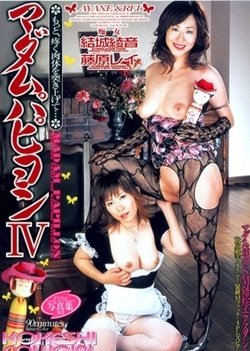 Japanese AV model enjoys her hubby's hard cock in her mouth
