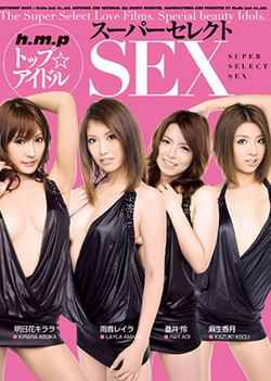 Sexy Japanese AV Model hot mature chick in threesome banging