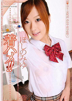 Asian teen Miyu Hoshino in CFNM after school special
