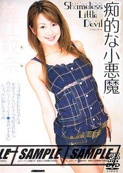 Asian milf Monna Suzue uses talents in a hot handjob