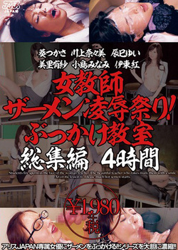 Naughty Asian milf Nanami Kawakami in foursome blowjob porn