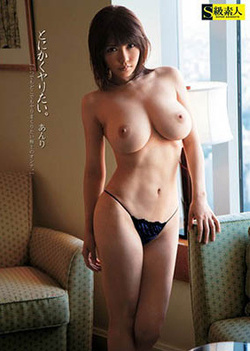 Kinky Aneri enjoys sucking it hard