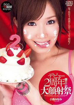 Minami Kojima Asian chick in hot mmf threesome in pov oral