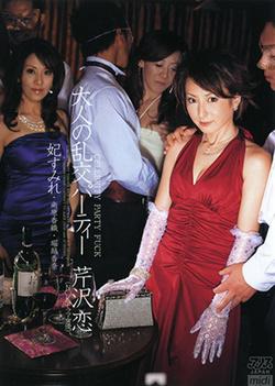 Naughty Japanese AV model in red lingerie is fucked in a threesome