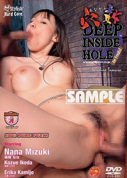 Enticing Asian milf gets banged hard in a nasty threesome