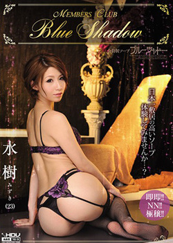 Arousing Asian milf gets a bath and pov sex adventure