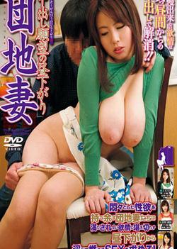 Naughty Japanese AV model sucks cock in the toilet