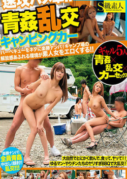 Naughty Japanese teen exposes tiny tits in outdoor drilling