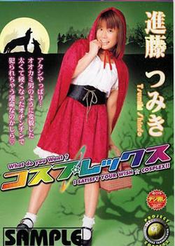 Tsumiki Shindo naughty Asian teen plays horny nurse