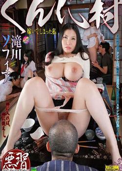 Big Tit Asian milf Sophia Takigawa in hot bath sex on voyeur cam